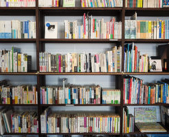 일본 주식 투자 책 추천